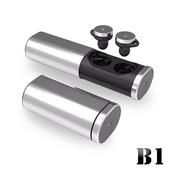 《MTK》金屬時尚進口磁吸雙耳藍牙耳機B1-公司貨(附贈收納袋)(銀色)