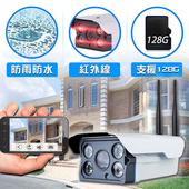 《U-ta》防水級室外雙天線夜視無線Wifi監視器FHD(公司貨)(白色)