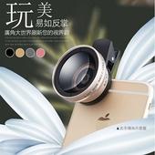 《Phone LENS》升級版2合1鋁合金專業廣角鏡頭(原廠正品)(玫瑰金)