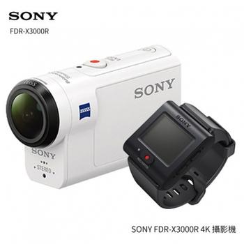 ★SONY FDR-X3000R 運動攝影機 FDR-X3000+RM-LVR3