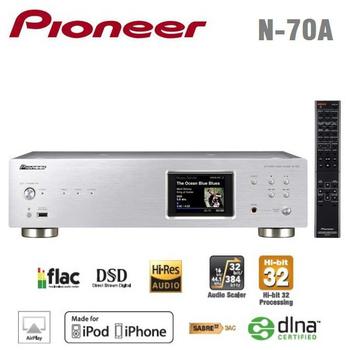 ★Pioneer ↓限時特價 先鋒 數位流 網路音樂播放機 N-70A 公司貨