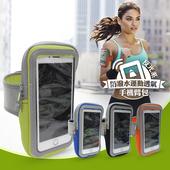 《LTB》防潑水運動透氣手機臂包(1入)4色任選(4.7吋-清新綠)