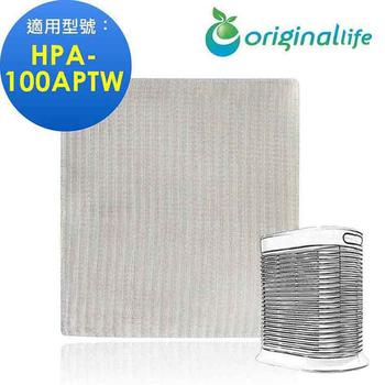 綠能環控清淨網 長效可水洗★ 空氣清淨機濾網 適用Honeywell:HPA-100APTW
