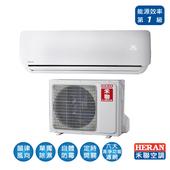 《HERAN 禾聯》13-15坪 變頻一對一冷暖型(HI-G72H/HO-72H)