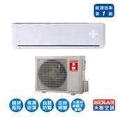《HERAN 禾聯》15-17坪 變頻一對一冷暖型(HI-N801H/HO-N801H)