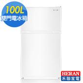 《HERAN禾聯》100公升1級能效雙門小冰箱(HRE-B101A)
