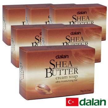 《土耳其dalan》乳油木果乳霜皂 6入特惠組(90gX6)