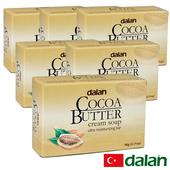 《土耳其dalan》可可脂乳霜皂 6入特惠組(90gX6)滿99送香皂滿499送洗髮露50ml滿999送去角質手套(不累贈