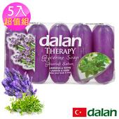 《土耳其dalan》薰衣草百里香抗菌植物皂超值組(70g X5)買就送歐美香氛皂一入(隨機出貨)