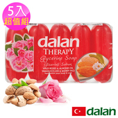 《土耳其dalan》野玫瑰甜杏仁保濕植物皂超值組(70g X5)買就送歐美香氛皂一入(隨機出貨)