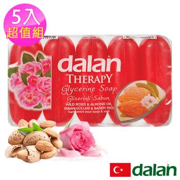 《土耳其dalan》野玫瑰甜杏仁保濕植物皂超值組(70g X5)