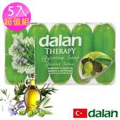 《土耳其dalan》橄欖油迷迭香修護植物皂超值組(70g X5)買就送歐美香氛皂一入(隨機出貨)