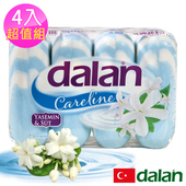 《土耳其dalan》茉莉花乳霜柔膚保濕皂超值組(90g X4)