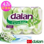《土耳其dalan》鈴蘭乳霜柔膚保濕皂超值組(90g X4)買就送歐美香氛皂一入(隨機出貨)