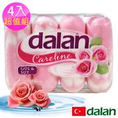 《土耳其dalan》玫瑰乳霜柔膚保濕皂超值組(90g X4)買就送歐美香氛皂一入(隨機出貨)