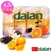 《土耳其dalan》甜橙香草柔嫩保濕皂超值組(90g X4)