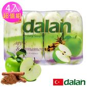 《土耳其dalan》蘋果肉桂護膚保濕皂超值組(90g X4)