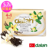 《土耳其dalan》香草豆莢乳霜皂超值組(70gx5)買就送歐美香氛皂一入(隨機出貨)