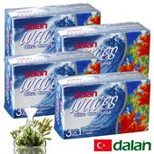《土耳其dalan》墨角藻緊緻嫩白皂 4入組(75gX4)買就送歐美香氛皂一入(隨機出貨)