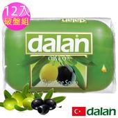 《土耳其dalan》橄欖油經典草本皂  12入破盤組(100g X12)