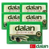 《土耳其dalan》橄欖油植萃養膚皂  5入超值組(180gX5)買就送歐美香氛皂一入(隨機出貨)