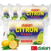 《土耳其dalan》檸檬植萃魔法萬用皂  4入組(200gX4)
