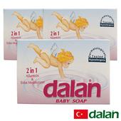 《土耳其dalan》嬰兒溫和修護潔膚皂 3入組 (效期:2020.12)(100gx3)買就送歐美香氛皂一入(隨機出貨)