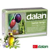 《土耳其dalan》橄欖油迷迭香療浴皂(175g)
