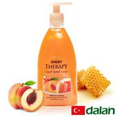 《土耳其dalan》甜蜜桃&蜂蜜健康洗手乳(400ml)好禮三重送(贈品不累贈,依訂單結帳金額門檻擇一贈送)