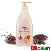 《土耳其dalan》巧克力牛奶&可可脂健康洗手乳(400ml)