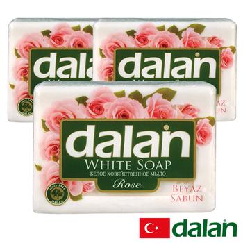 《土耳其dalan》玫瑰嫩白潤膚皂  3入組(110g X3)