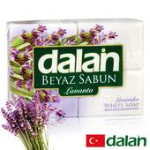 《土耳其dalan》舒活薰衣草浴皂 4入超值組(175g X4)