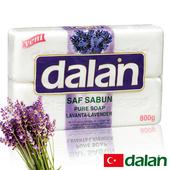 《土耳其dalan》薰衣草精油活膚皂 4入超值組(200g X4)