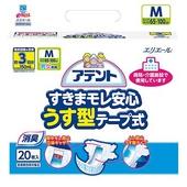 《日本大王》Attento超透氣防漏紙尿褲(黏貼型)M20片/包