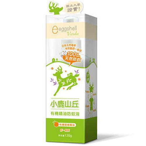 小鹿山丘 防蚊液-甜橙精油(120g)