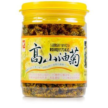 吟軒茶坊 高山油菊(80g)