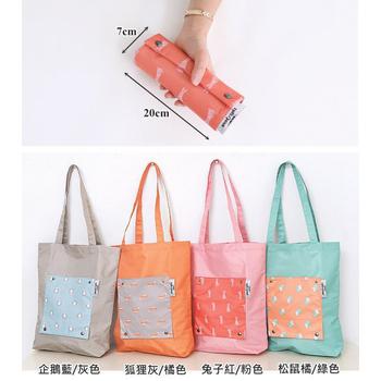 JTourist 耐磨防潑水卡通動物褶疊收納單肩包/購物袋/手提袋(企鵝藍/灰色)
