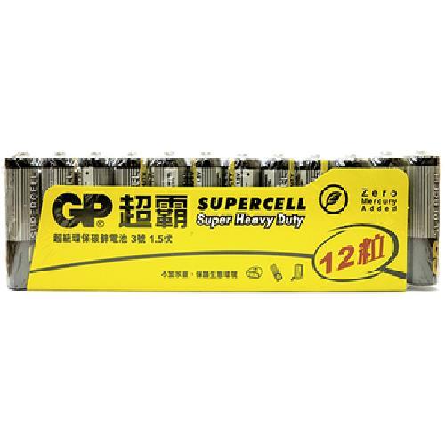 GP 超霸超級碳鋅電池(3號-12入)