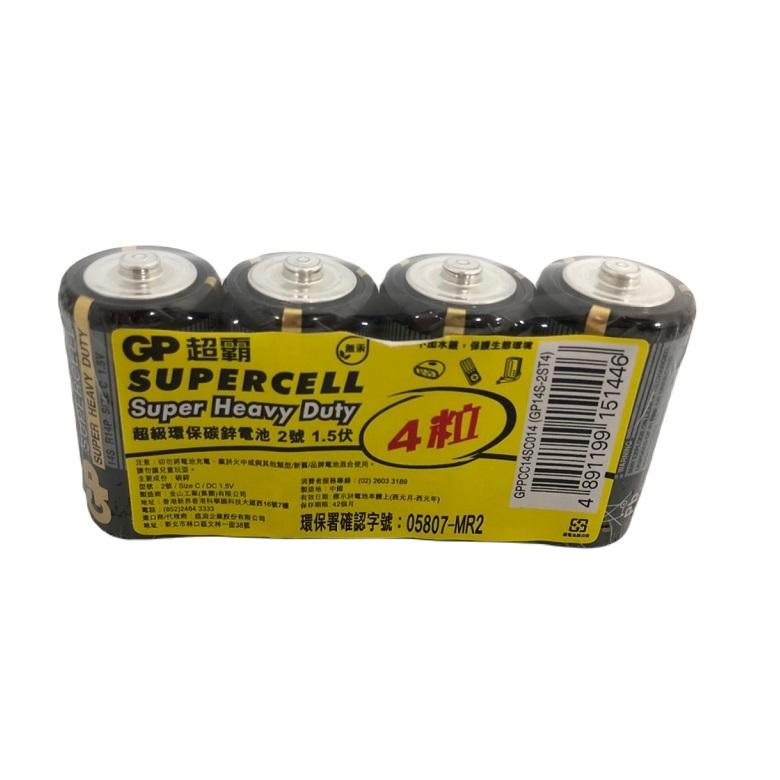 《GP》超霸超級碳鋅電池(2號-4入)
