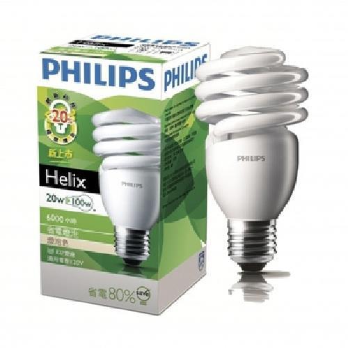 《飛利浦 HELIX》T2 20W省電燈泡(黃光)