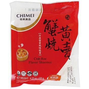 奇美 冷凍蟹黃風味燒賣(120g)