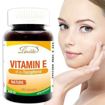 《Lovita愛維他》天然維生素E 400IU(60顆)(單瓶)