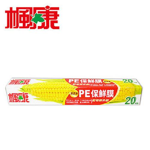 楓康 PE保鮮膜(30cm*20M)