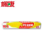 《楓康》PE保鮮膜(30cm*65M)