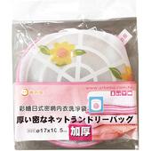 《橘之屋》彩繪日式密網內衣洗淨袋17*10.5cm