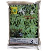 靚土-多肉植物用(3公升)