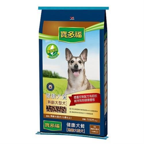 寶多福 健康犬餐(熟齡大型犬15kg/袋)