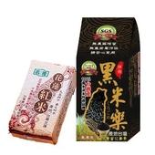 黑米樂+花蓮紅米(黑米600g*3+紅米600g*3)