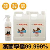 《give me buy》寵愛次綠康除菌液-350mlx1+4Lx2