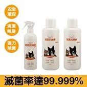 《give me buy》寵愛次綠康除菌液-350mlx1+1Lx2